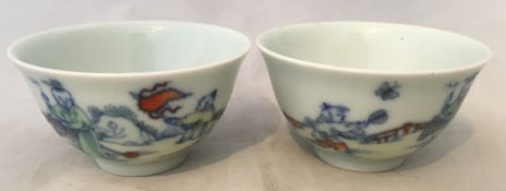 A pair of Chinese Republic period Doucai