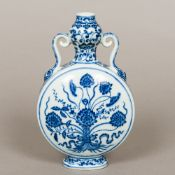 A Chinese blue and white porcelain moon