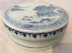 An 18th century Chinese blue and white p