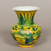 A Chinese polychrome decorated porcelain