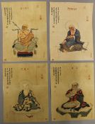 A set of four Chinese pictures