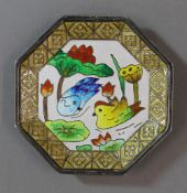A small Chinese enamelled dish