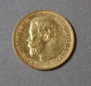 An 1899 gold 5 Ruble coin (4.