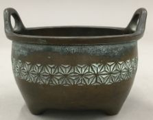 A 19th century Chinese bronze censer
