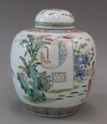 A 19th century Chinese porcelain ginger jar and cover, decorated with female figures,