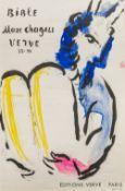 After MARC CHAGALL (1887-1985) Russian, Bible Verve 33-34, print, Editions Verve-Paris,