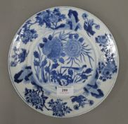 An 18th century Chinese blue and white plate,