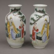 A pair of small Chinese porcelain vases