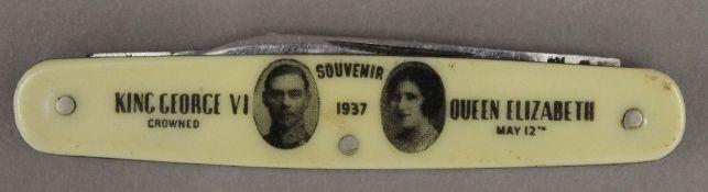 A Royal Commemorative souvenir pocket pen knife,