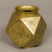 A late 19th/early 20th century Chinese brass vase Of canted cube form,