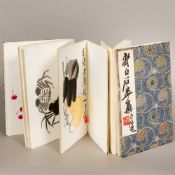 After QUI BAISHI (1864-1957) Chinese Book of Prints,