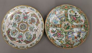 Two Canton famille rose plates