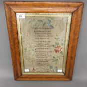 A 19th century framed tapestry verse