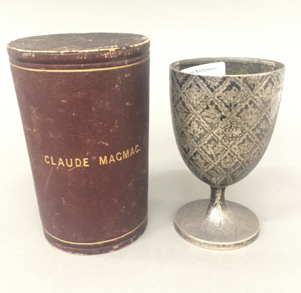 Lot 21 - A cased Victorian silver Christening goblet (6 troy ounces)