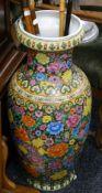 A large Chinese porcelain vase