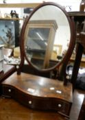 A dressing table mirror. 59 cm high.