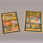Two 19th century Persian illuminated manuscript pages One decorated with drinking figures,