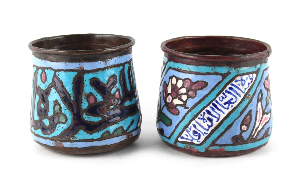 Lot 9 - Property of a lady - two Ottoman Islamic copper & enamel pots, possibly Syrian, circa 1900, both