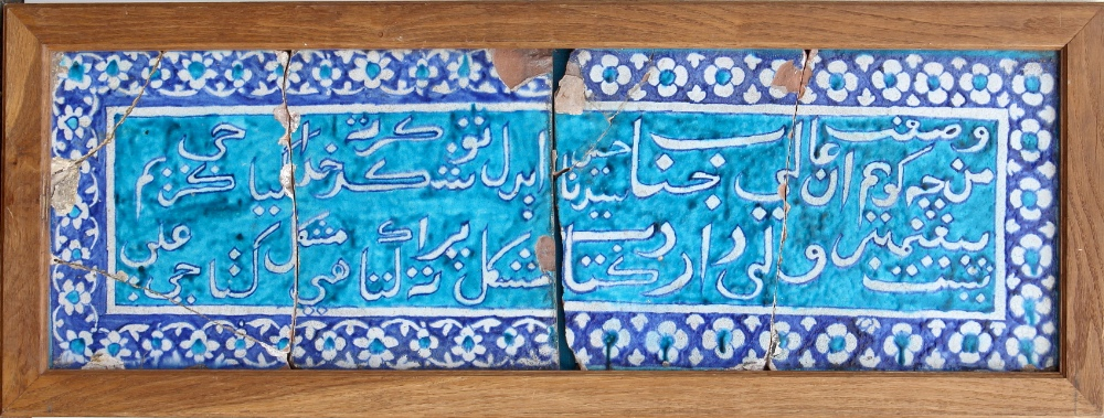 Lot 2 - A turquoise & cobalt blue inscription or calligraphy tile panel, probably North West India, 19th