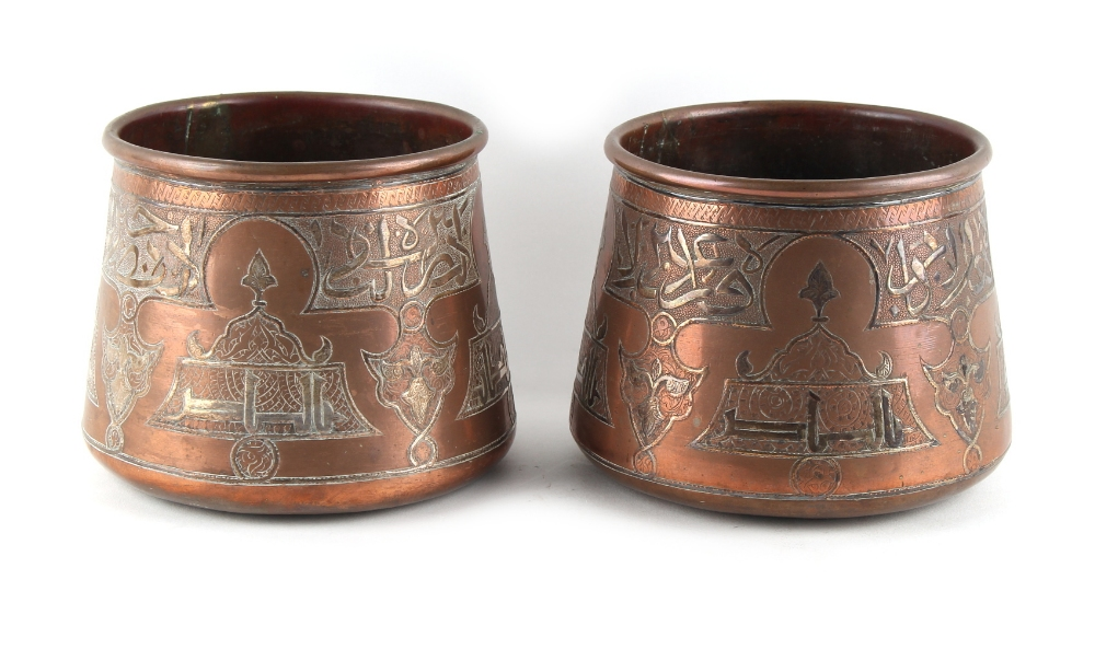 Lot 8 - Property of a gentleman - a pair of late 19th / early 20th century Ottoman Islamic heavy copper &
