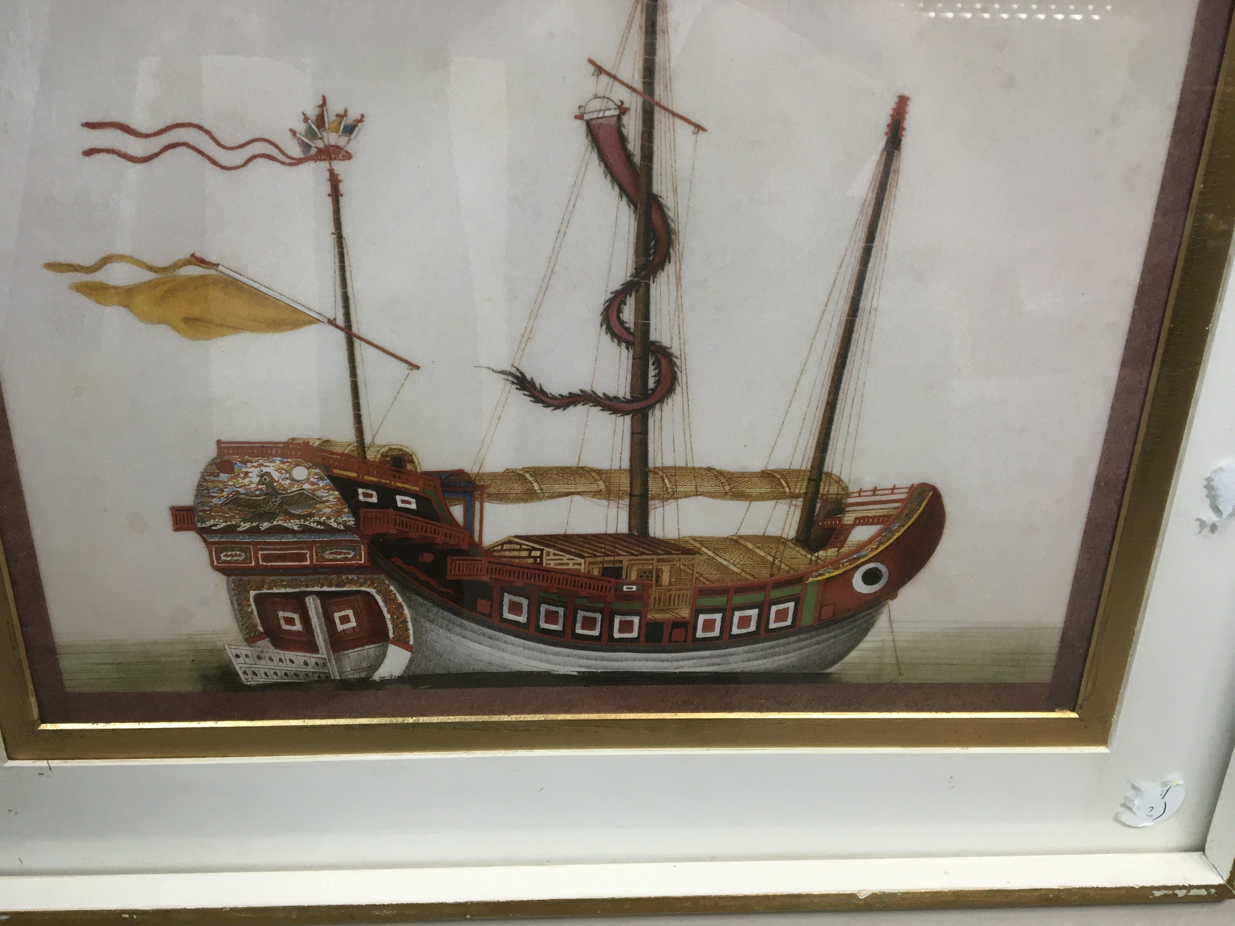 Lot 953 - A pair of framed Chinese paintings depicting Chinese junks and two other Chinese paintings