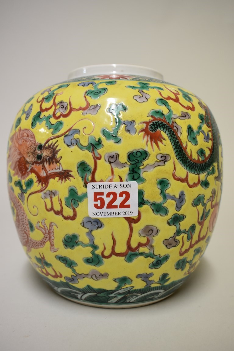 Lot 522 - A Chinese famille verte yellow ground jar, painted with two dragons and a flaming pearl amidst