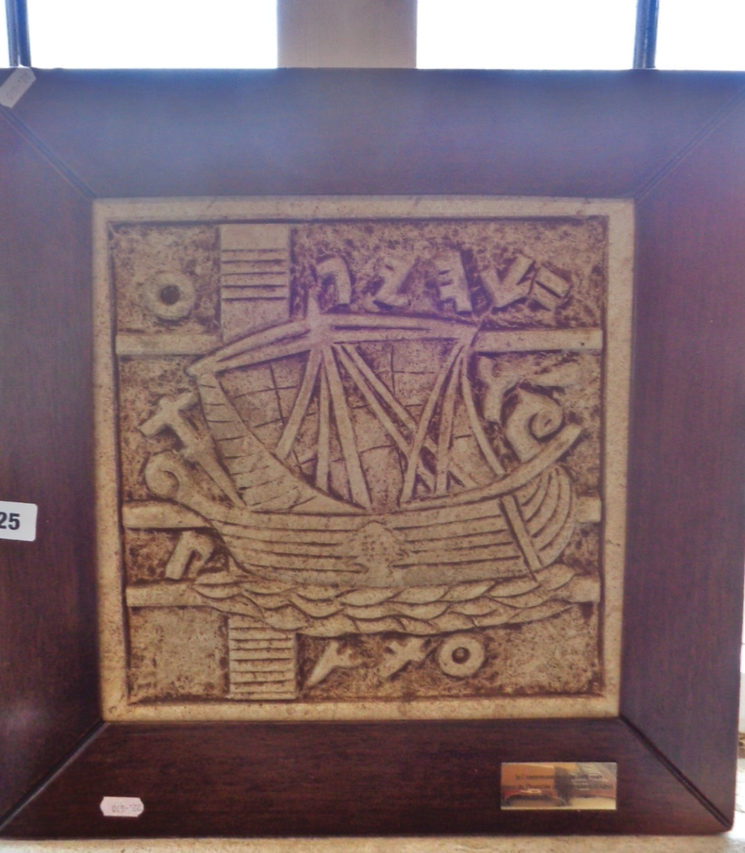 Lot 25 - Wood framed ceramic relief plaque of a Phoenician sailing vessel commemorating the