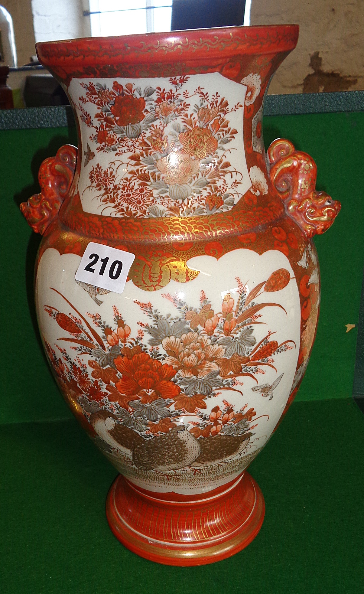 Lot 210 - Satsuma vase with dragon handles, 34cm high, signed on the base (hairline crack)