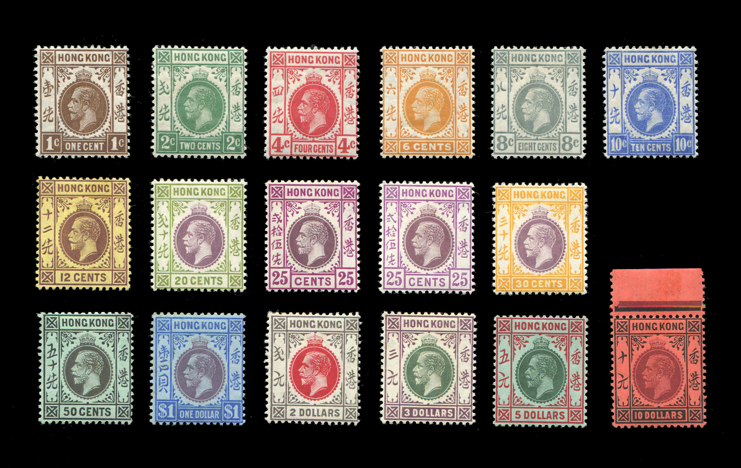 Lot 3014 - A Hong Kong 1912-21 1c to $10 fine mint set of 17 stamps, with both types A and B of 25 cent, $10 is