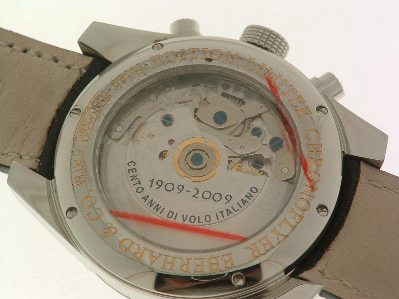 Lot 21 - EBERHARD. Orologio da uomo in acciaio, modello Chronoflyer. Quadrante bianco. Esemplare 030/200. Con