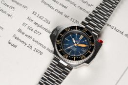 """A RARE GENTLEMAN'S STAINLESS STEEL OMEGA SEAMASTER PROFESSIONAL 600 """"PLOPROF"""" DIVERS BRACELET"""