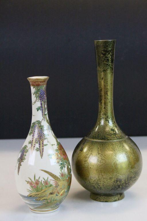 Lot 14 - Japanese Satsuma bottle Vase with Gilt detailed Floral & Pheasant decoration plus an Oriental Bronze
