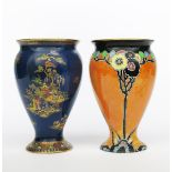 'Cubist Butterfly' a tall Carlton Ware vase, pattern no. 3195, printed and painted in colours on
