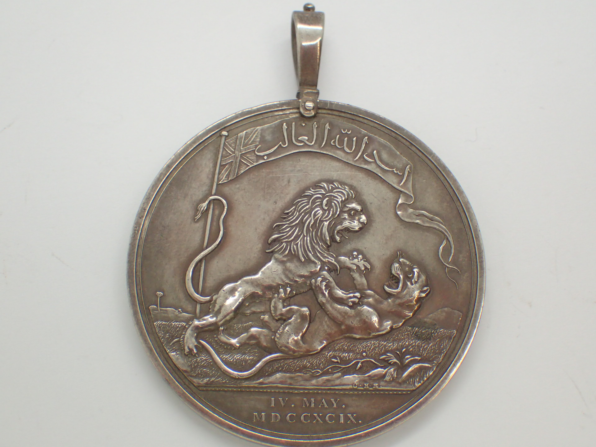 Lot 79 - 1799 Seringapatam silver medal awarded t