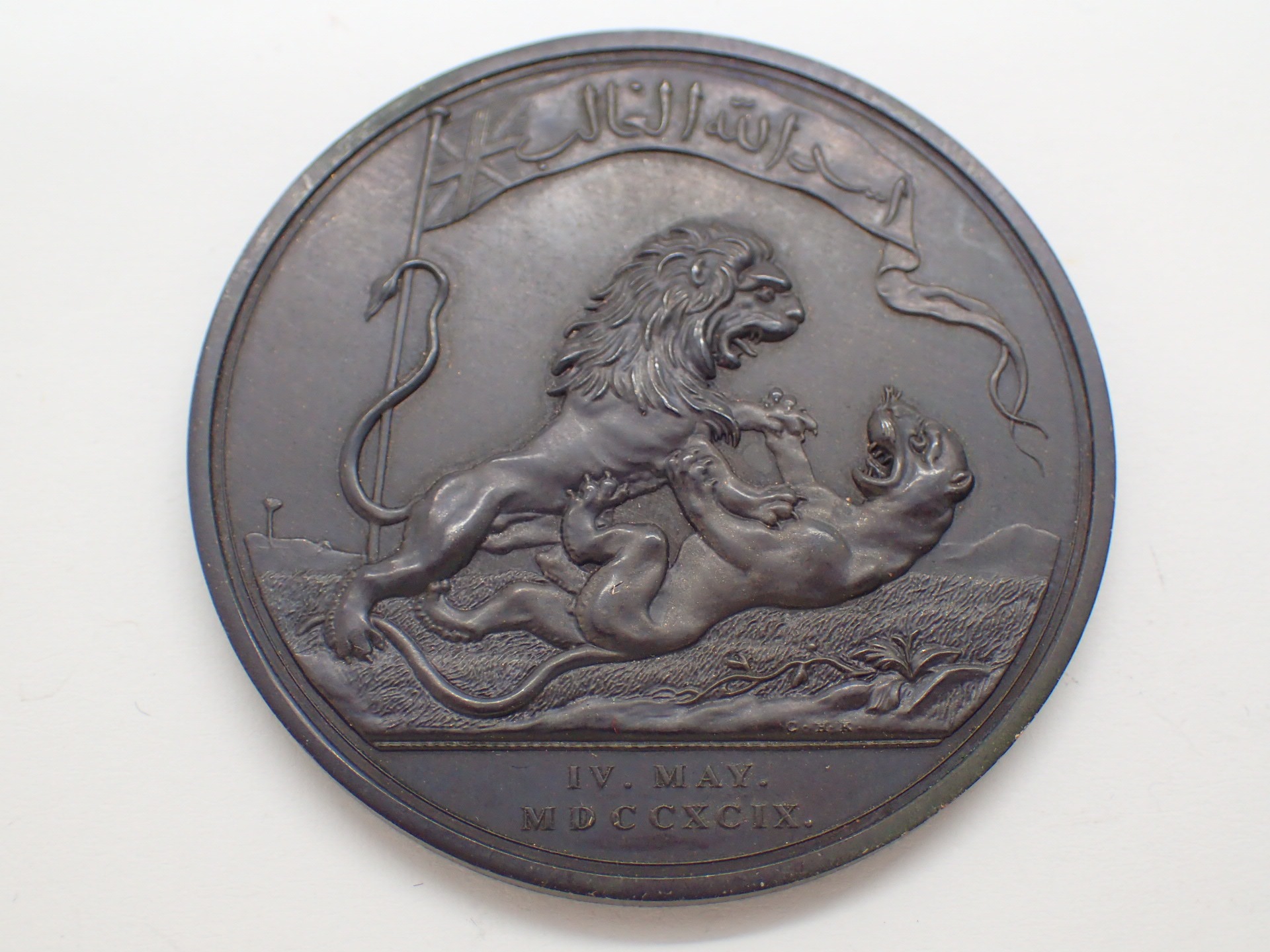 Lot 86 - Seringapatam medal awarded to HEIC force