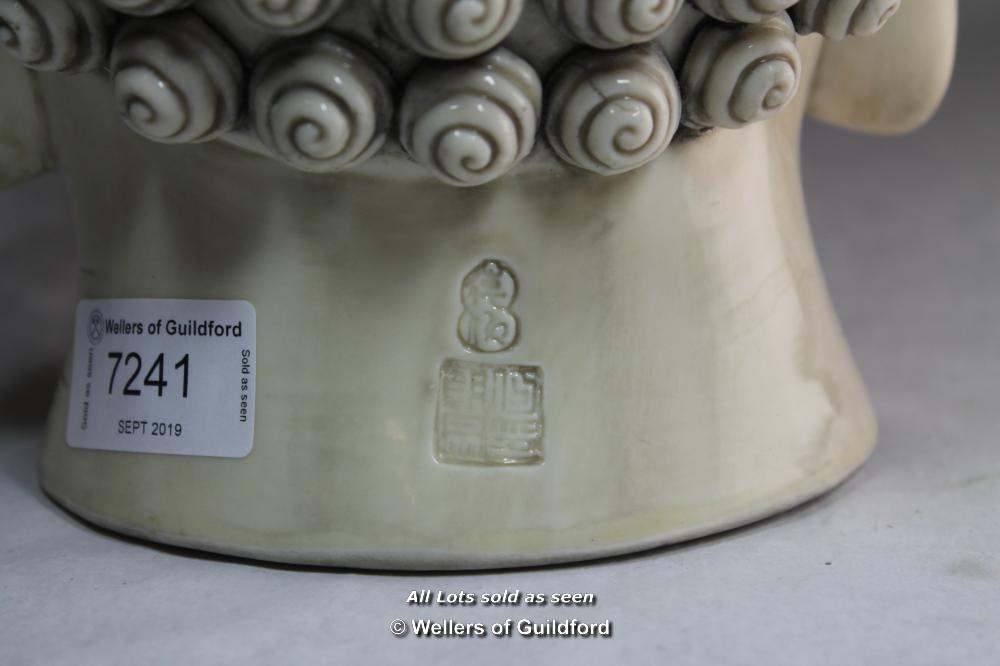 Lot 7241 - A Chinese blanc-de-chine portrait bust of Buddha, impressed mark to back of neck, 28cm.