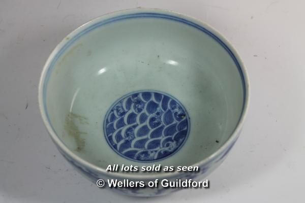 Lot 7320 - A Chinese blue and wwhite bowl, six character mark to base, 16.5cm.