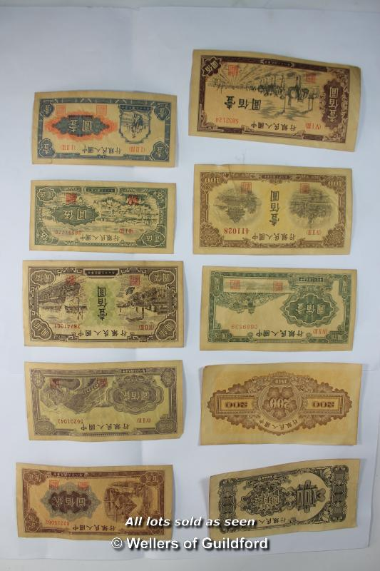 Lot 7328 - Ten Chinese bank notes.