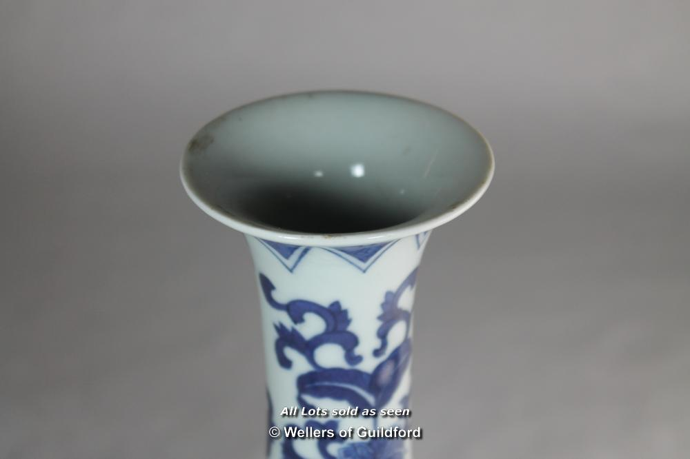 Lot 7240 - A Chinese blue and white vase, six character mark to base, 31cm.