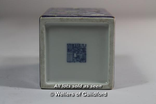 Lot 7323 - A Chinese square section brush pot painted ith flowers and cranes on a purple ground, 10cm.
