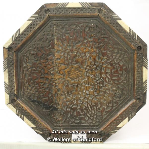 Lot 7591 - *ANTIQUE OTTOMAN TURKISH KUFIC CARVED PEARL INLAID OCTAGONAL TABLE [LQD89]