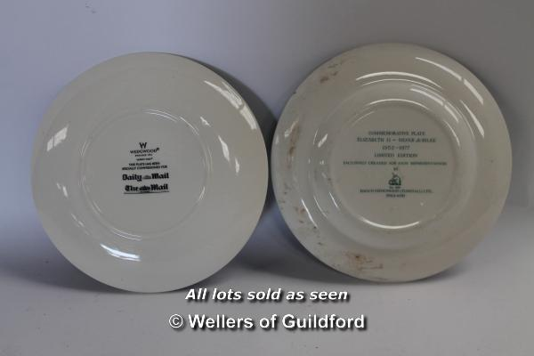 Lot 7408 - *Commemorative wares including British Empire Exhibition 1924 dish. (Lot subject to VAT)