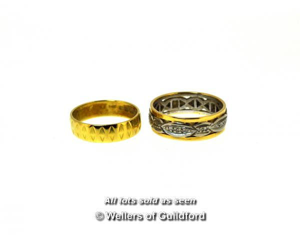 Lot 7013 - 18ct yellow gold band ring, and an ornate yellow and white metal band ring set with small