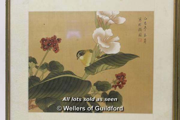Lot 7328 - A pair of Chinese prints of birds amidst blossom, 24.5 x 30cm.