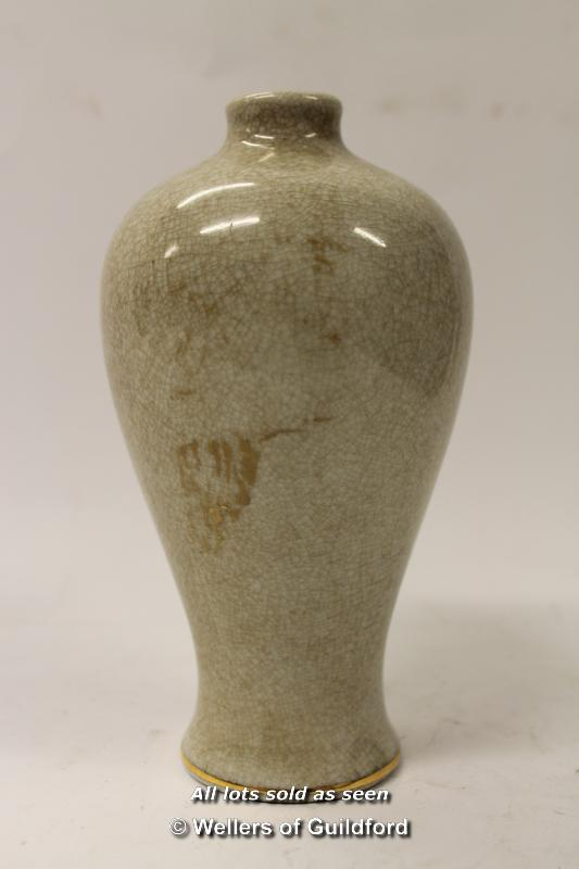 Lot 7336 - *A Chinese crackle glaze vase; a porcelain vase with applied gilt metal branch with bird, 18cm (2).