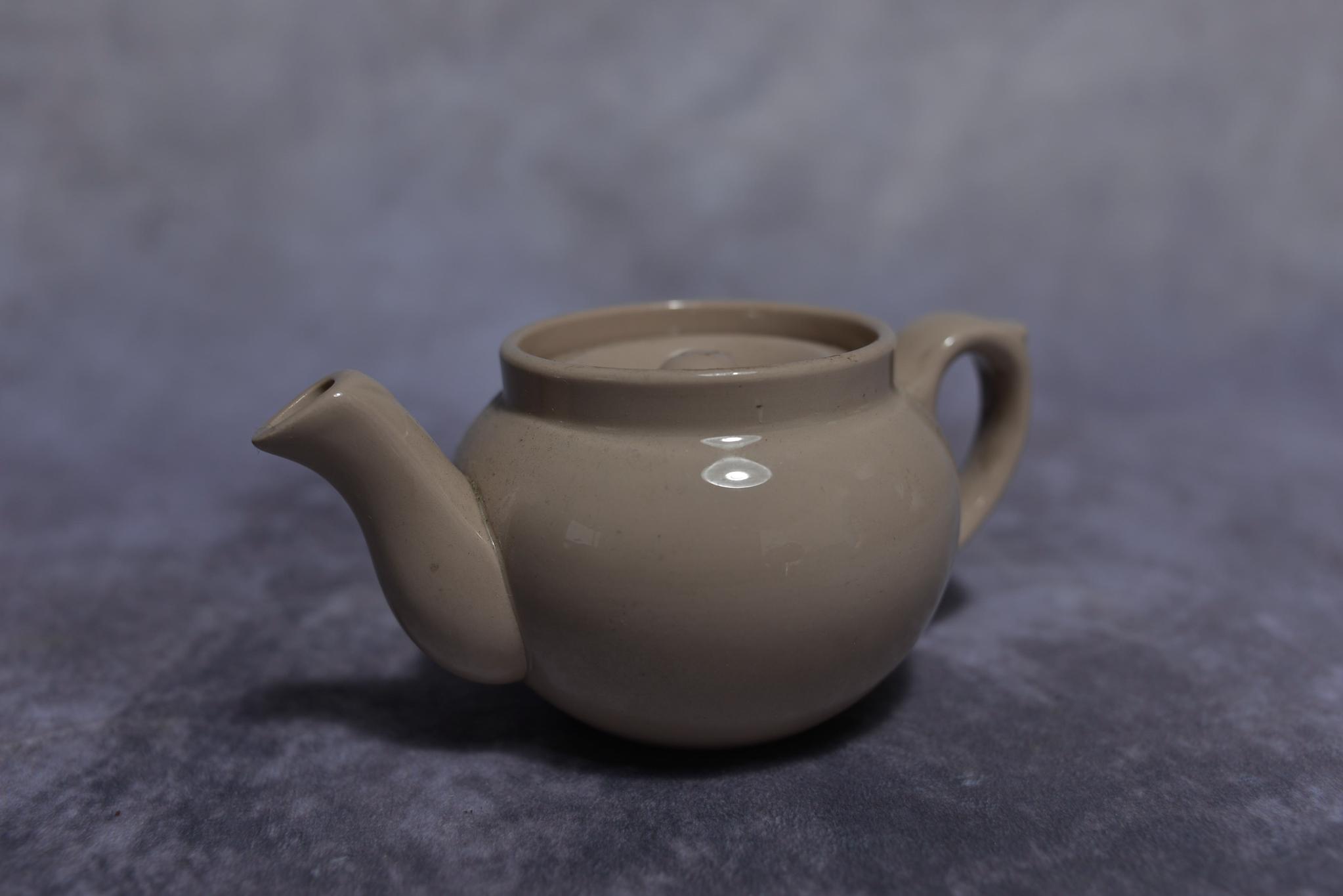 Lot 38 - Vintage British Rail teapot