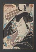 Hirosada (um 1819-1865), Uji No Tsunemasa, Schauspielerporträt, Farbholzschnitt, ca. 25,5x 18 cm,