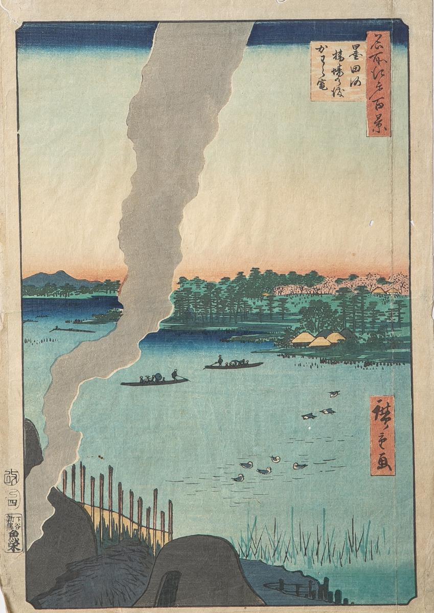 Lot 40 - Unbekannter Künstler, Farbholzschnitt (Japan), Hiroshige 1857, Töpferofen, Blattgröße ca.37 x 25 cm.