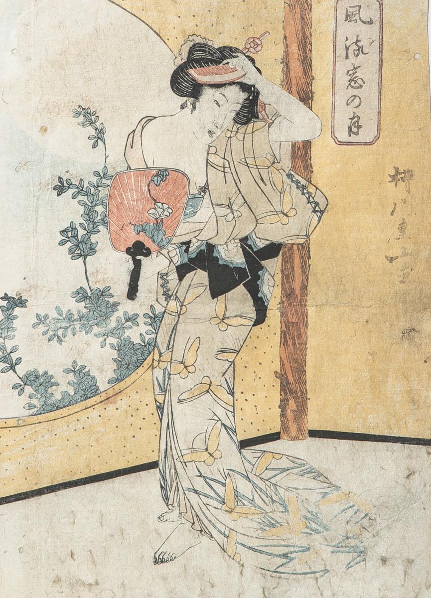 Lot 44 - Unbekannter Künstler (wohl Eizan), Farbholzschnitt (Japan), ca. 35 x 25,3 cm.