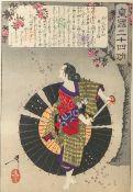 Unbekannter Künstler (Japan), Tänzerin, Farbholzschnitt, mehrfach bez., ca. 35 x 23,5 cm.